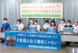 記者会見する愛知県医労連の関係者ら=12日、愛知県庁