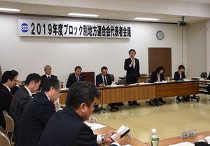春闘の取り組みなどを確認した連合の九州ブロック代表者会議=佐賀市の自治労会館
