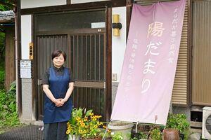 娘2人と店を切り盛りする「陽だまり」店主の髙田寿子さん。「県産古代米の良さを知ってほしいという思いで作った、地産地消の甘酒です」