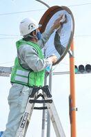 カーブミラー磨き交通事故防止 神埼建設業協会