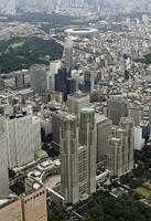 東京都庁舎(中央)=東京都新宿区