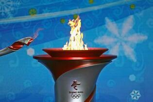 北京五輪、聖火リレー縮小