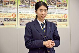高校生平和大使を募集
