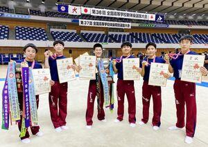 新体操男子団体で日本一になった神埼清明の選手たち(提供)