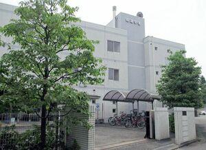 佐賀育英会が運営する男子学生寄宿舎「松濤学舎」。2023年度からの女子学生受け入れに向けて改修工事に着手する=東京都小金井市(提供)