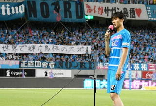 鎌田大地選手ありがとう! 若き司令塔世界へ