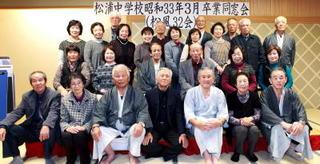 旧松浦中学校(伊万里市松浦町)