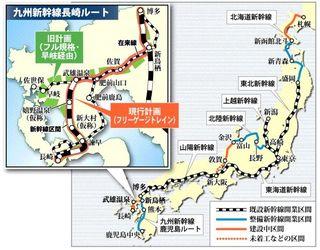 そこが知りたい新幹線長崎ルート(2)フル規格