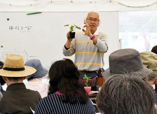 <花とみどりの市>夏野菜の育て方学ぶ