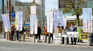 東日本大震災から7年目の日に、反原発を訴える市民団体=唐津市の大手口交差点
