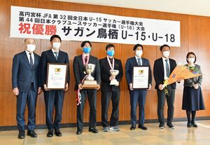 橋本市長(左)に全国大会のダブル優勝を報告したサガン鳥栖下部組織の監督と選手ら=鳥栖市役所
