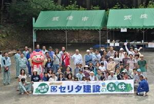 セリタ建設の従業員と地域住民が参加した森林保全活動の様子=武雄市の柏岳