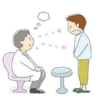診察室のドアから椅子まで 良好な関係つくる始まり