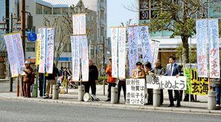 「福島を忘れるな」玄海再稼働反対へ気勢