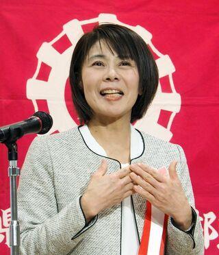 山下さん(大町町商工会)最優秀賞 県商工会女性部主張発表大会
