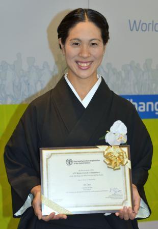 熊本の女性にFAO模範農業者賞