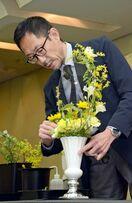 個性あふれる花のアレンジ フラワーデザイナー協県支部40…