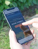 オプティムが運用を始めたドローンコネクト。農家、パイロットともにスマートフォンから登録が可能で、作業を依頼、請け負うことができる