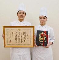 料理コンテストで高校全国1位になった川崎遙海さん(左)と木寺日向子さん=牛津高校