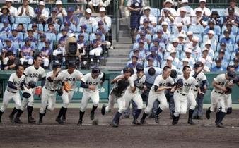 野球部員、有料ダンス発表会出演