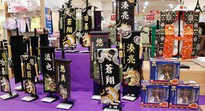 虎や龍などの刺しゅうが入った名前旗、着用かぶと、陣羽織などもあります=佐賀市のゆめタウン佐賀