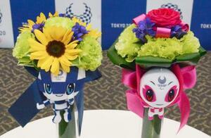 2020年東京五輪・パラリンピックで、メダリストに副賞として贈られる花束「ビクトリーブーケ」=12日午後、東京都内