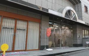 破綻したジャパンライフの本社(当時)=2017年12月、東京都千代田区