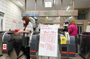 JR佐賀駅に到着し、改札を通る利用客。緊急事態宣言解除後も特急の減便は続いている=16日午前、佐賀市