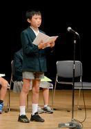 神埼市で美しい日本語暗唱・朗読大会