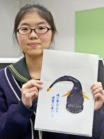 犬、猫に並ぶペットとしても人気を呼んでいる「ワラスボ」のイラストを手にする、ご当地佐賀の女子高生=佐賀市の弘学館高