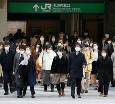 東京で最多、97人が感染