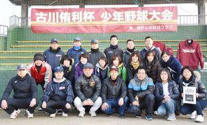 大会の立ち上げに尽力した大会実行委員のメンバーたち=佐賀市の大和中央公園グラウンド
