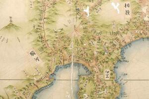 新たに確認された「伊能小図」の富士山付近(ゼンリンミュージアム提供)