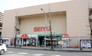 来年1~3月をめどに閉店する方針の西友佐賀店=佐賀市駅前中央