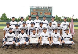 21世紀枠で選抜高校野球大会への出場が決まった伊万里の選手たち
