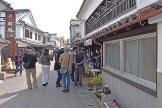 SAGA百景 桜の季節に行く鹿島酒蔵ツーリズム®