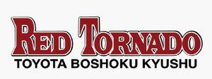 【速報】トヨタ紡織九州敗れる トヨタ自動車東日…