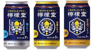 コーラ初のアルコール飲料「檸檬堂」
