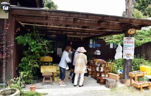 民宿・山の宿「青望庵」の玄関口