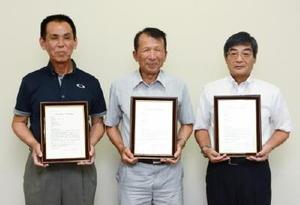 本年度新たにまちづくり遺産に登録され、認定書を受け取った各区長=神埼市役所