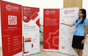 カンボジアのデジタル通貨「バコン」を紹介する展示=28日、プノンペン(共同)