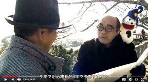 動画「明治維新と唐津」の一場面。金嶽栄作教育部長演じる高橋是清(右)