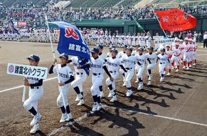 全日本学童軟式野球佐賀県大会の開会式で、はつらつと入場行進をする選手たち。131チームが全国切符をかけて熱戦を繰り広げる=佐賀市のみどりの森県営球場