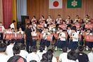 ダンスや音楽で親交深める 三養基高と中原支援学校が演奏会
