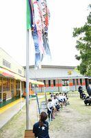 山口知事と一緒にこいのぼりを掲揚する園児たち=神埼市の神埼こども園
