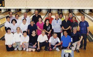 水田羊羹杯ボウリング50周年記念大会・遊道楽の参加者