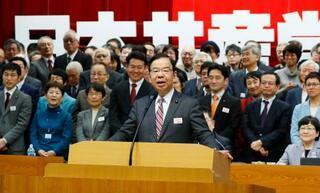 共産党の政策委員長に田村智子氏