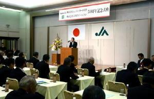 農家の生産支援や負担軽減に努めることを誓ったジェイエイオート佐賀とJA段ボールさがの50周年記念式典=佐賀市内