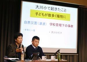 命や防災について考えるイベントで登壇した大川小卒業生の只野哲也さん(右)=17日午後、東京都大田区