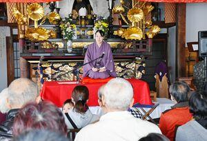 約90人が来場し、林家あんこさんの落語に耳を傾けた=佐賀市与賀町の水月寺